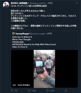 及川 アンティファ.jpg